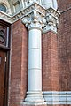 St Joseph Roman Catholic Church Chicago 2018-0758.jpg