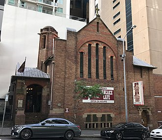 St Luke's Church of England, Brisbane - Former St Luke's Church of England, 2017