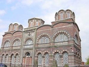 Demography of Liverpool - Greek Orthodox Church of St Nicholas, Toxteth