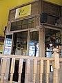 St Veronus Cafe (6167841294).jpg