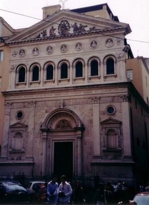 Pontifical French Seminary - The facade of Santa Chiara - the church of the French seminary