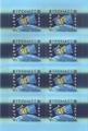 Stamp-russia2016-glonass-block.png
