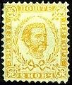 StampMontenegro1874Michel1.jpg