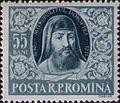 Stamp 1955 Dosoftei.jpg