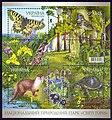 Stamp 2010 Svjati hory.jpg