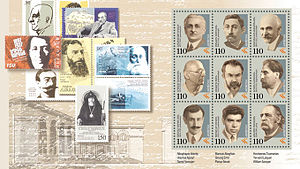 Stamp of Armenia b2.jpg