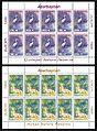 Stamp of Azerbaijan 535-536.jpg