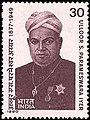 Stamp of India - 1980 - Colnect 526837 - Ulloor Parameswara Iyer.jpeg