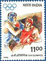Stamp of India - 1992 - Colnect 164318 - Boxing.jpeg