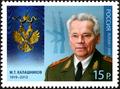Stamp of Russia 2014 No 1883 Mikhail Kalashnikov.png
