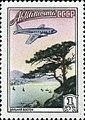 Stamp of USSR CPA 1814.jpg