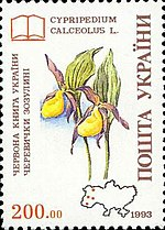 Stamp of Ukraine s54 (cropped).jpg