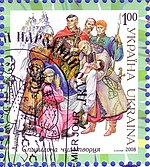 Stamp of Ukraine s977.jpg