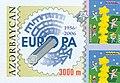 Stamps of Azerbaijan, 2005-717.jpg