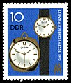 Stamps of Germany (DDR) 1970, MiNr 1601.jpg