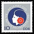 Stamps of Germany (DDR) 1987, MiNr 3079.jpg