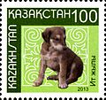 Stamps of Kazakhstan, 2013-21.jpg