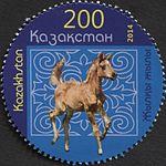 Stamps of Kazakhstan, 2014-019.jpg