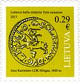 Stamps of Lithuania, 2015-05.jpg