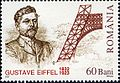 Stamps of Romania, 2007-011.jpg