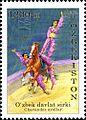 Stamps of Uzbekistan, 2009-31.jpg