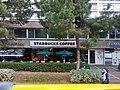 Starbucks barcelona.jpg