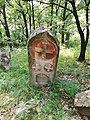 Staro groblje u Vinči kod Topole, spomenik.jpg