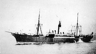 SS Marloo - SS Marloo