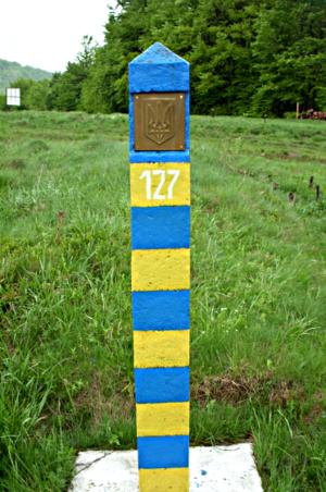 State Border of Ukraine - Typical border marker of Ukraine