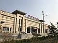 Station building of Huanghejingqu station 01.jpg