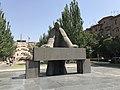 Statue Tamanian - 2017.jpg
