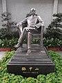 Statue at Former Residence of Sun Yat-sen, Shanghai.JPG