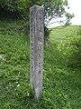 Stele of Sashiki Yodore.JPG