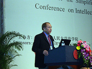 Stewart Cheifet - Stewart Cheifet addressing conference in Beijing, China, March 2005.
