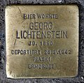 Stolperstein Maybachufer 8 (Neuk) Georg Lichtenstein.jpg
