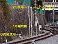 Stop position sign at Kazamatsuri Sta ja.jpg