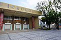 Student Activity Center of Yuanzhang Elementary School 02.jpg