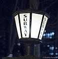 Subway (16284840853).jpg
