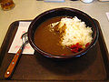Sukiya Curry and rice.jpg