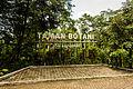 Sukorambi Botanical Garden, Jember, 2014-01-20 01.jpg