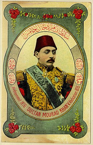 Murad V - Image: Sultan Mourad Khan V (1876 abdication 1876)