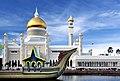 Sultan Omar Ali Saifuddien Mosque (8619949791).jpg