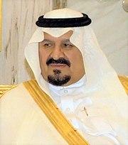Sultan bin Abdulaziz.jpg