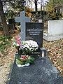 Sváb János gépészmérnök 1920 2007 síremléke Farkasréti temető.jpg