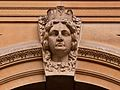 Sydney General Post Office - Faces 15.jpg