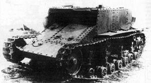 T23 tankette 02.jpg