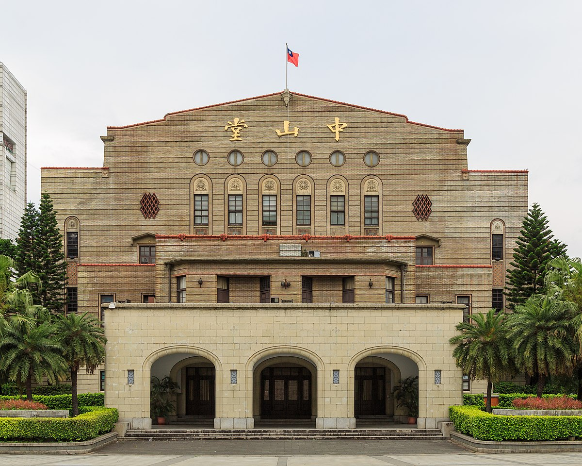 Zhongshan Hall Wikipedia
