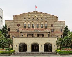 Zhongshan Hall - The Zhongshan Hall facade