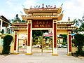 Tam quan chùa cổ Sùng Hưng.jpg