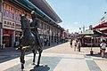 Tanggu Xinyang market.jpg